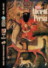 Ancient Persia 200 by 269
